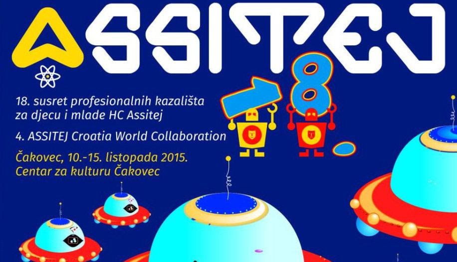 assitej-naslovna-2015